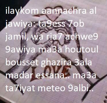 Sms Damour Arabe Darja écrit En Français Mot Damour