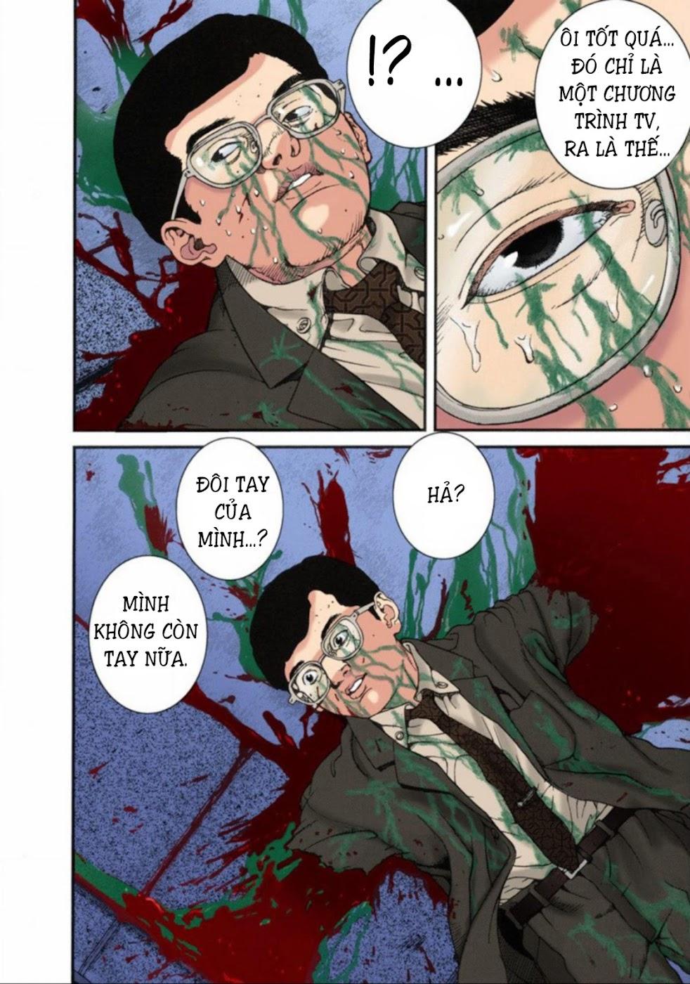 Gantz Chap 12: Thôi miên và thức tỉnh trang 4