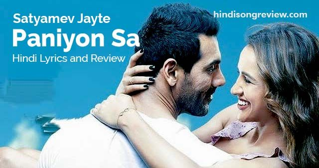 paniyon-sa-lyrics-in-hindi-satyamev-jayte