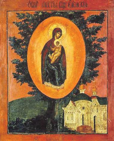 Чернігів. Єлецький монастир. Святий образ Єлецької Божої Матері