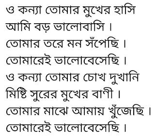 Konna Lyrics Shiekh Sadi