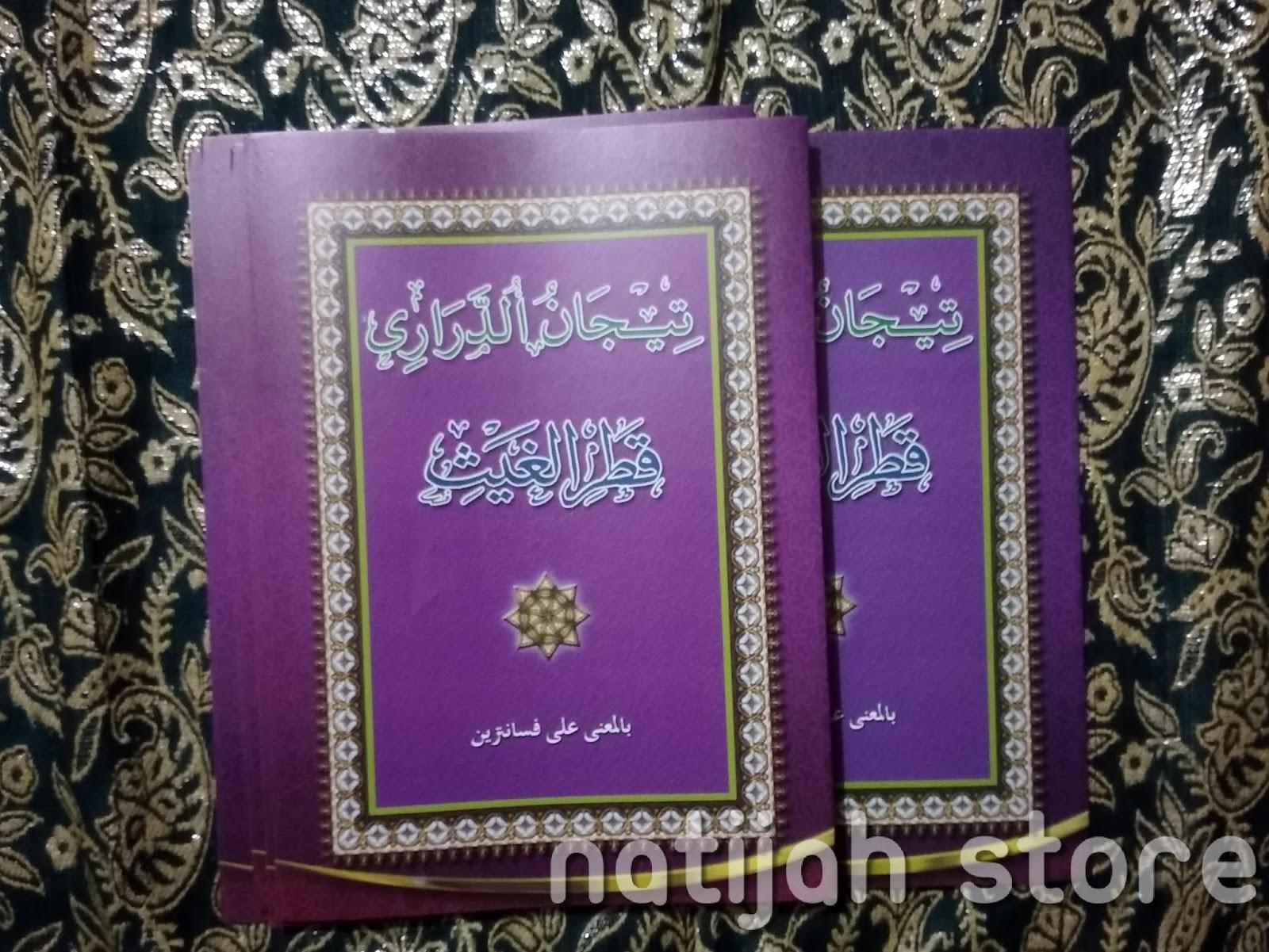 Kitab Tijan Durori