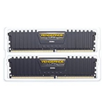 DDR4 Memory for Gaming PC Build Under 1500 2017