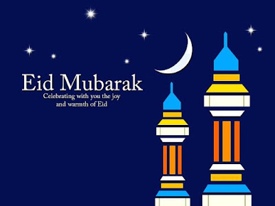 Lovely-and-Cute-Eid-Mubarak-2017-Images-Free-Download-7