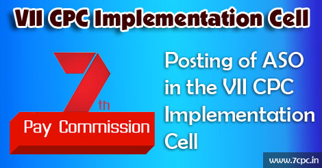 VII CPC Implementation Cell 7th CPC