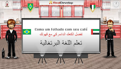 تحميل برنامج تعلم اللغة البرتغالية للمبتدئين مجانا Learn Portuguese للاندرويد والايفون