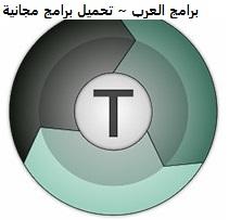تنزيل برنامج نسخ الملفات من الكمبيوتر بسرعة TeraCopy
