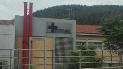 ΓΙΑΝΝΕΝΑ-Ενεργειακή Αναβάθμιση για το Πολυδύναμο Κέντρο «Χατζηκώστα»