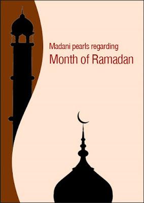 Download: Madani Pearls regarding Month of Ramadan pdf in English