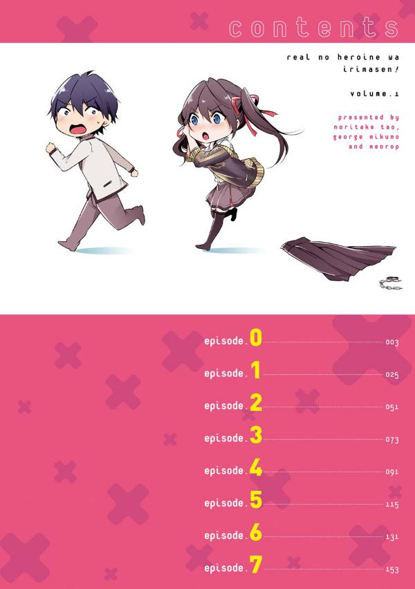 Chuuko Demo Koi Ga Shitai Chapter 00