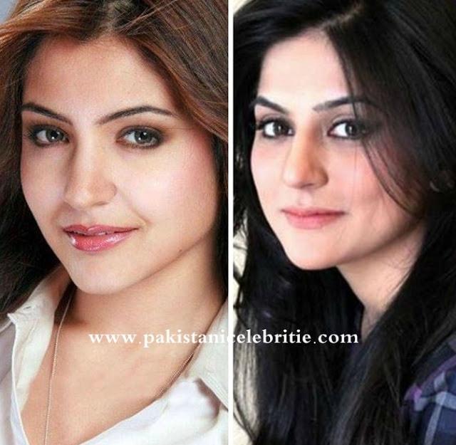 Sanam Baloch Look Alike