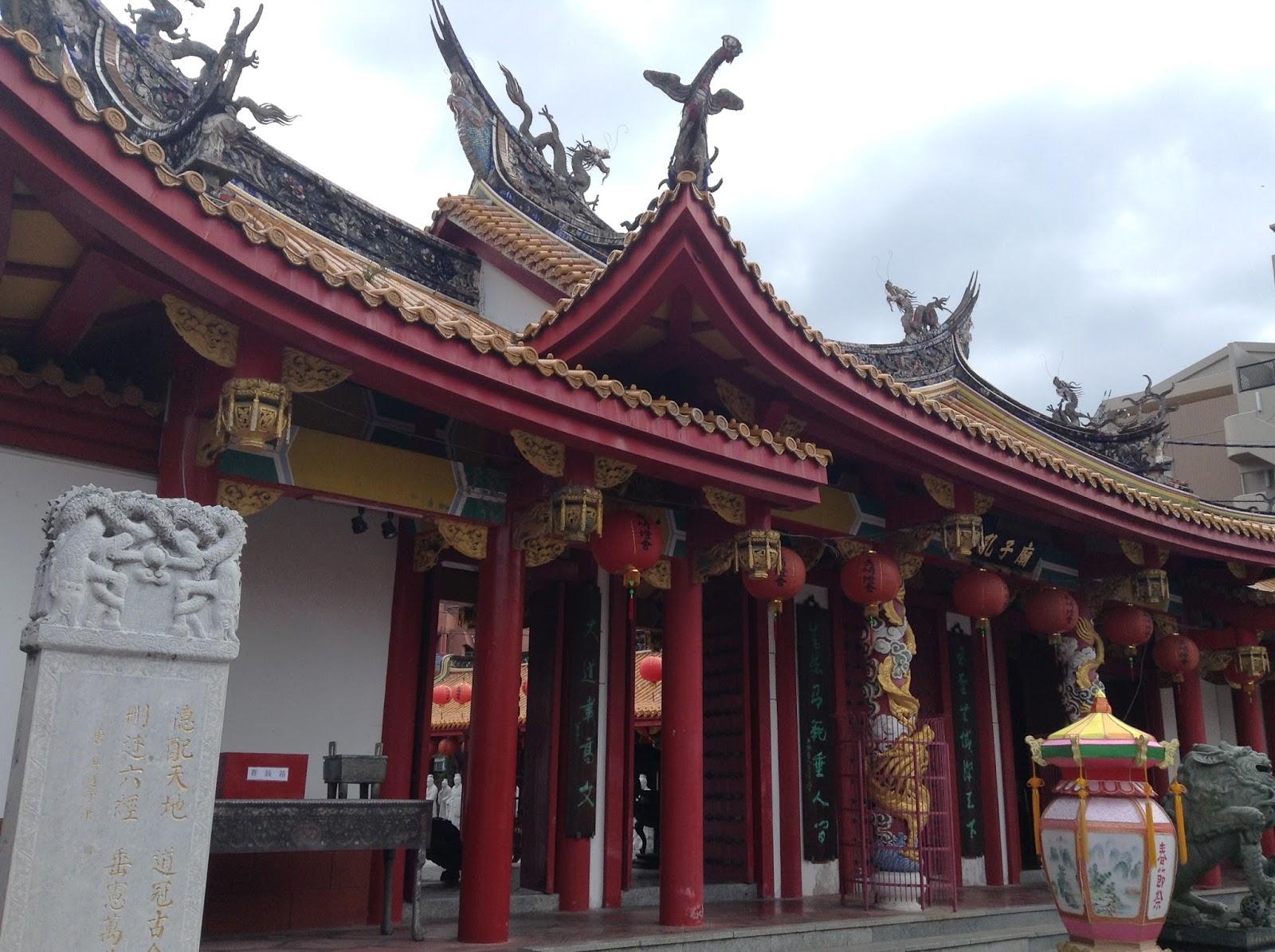 Confucian Shrine, Nagasaki