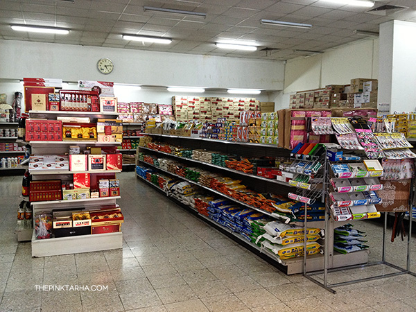Shopping for Food in KSA