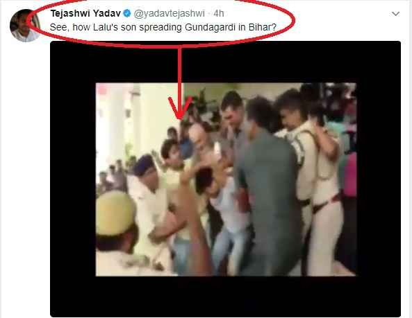 tejashwi-yadav-gundagardi-video