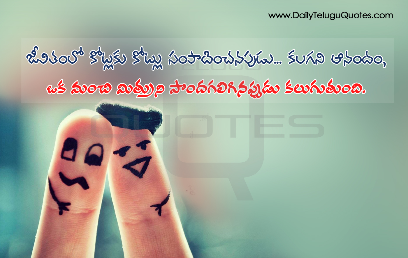 Raja Rani Movie Wallpapers With Quotes True Friendship Quotes And Wallpapers With Nice Telugu