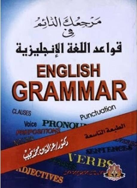 كتاب english in mind للصف الاول الاعدادى