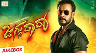 Jaggu Dada Audio Jukebox