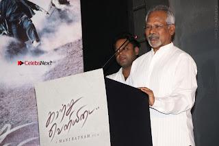 KaatruVeliyidai Movie Audio Launch  0076.jpg