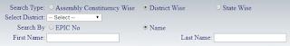 tripura-voter-id-card-download-details-online