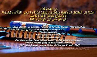 Tata Cara Iktikaf, beri'tikaf di bulan ramadhan, cara i'tikaf untuk wanita