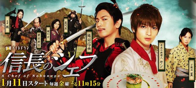 Download Dorama Jepang Nobunaga no Shiifu Batch Subtitle Indonesia