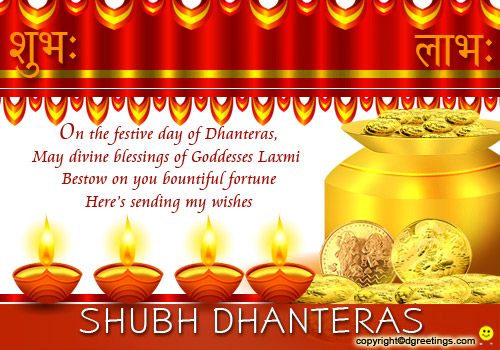 {Best & Unique} Happy Dhanteras Message Wishes SMS Images Greetings - Diwali 2016 Message Images Cards