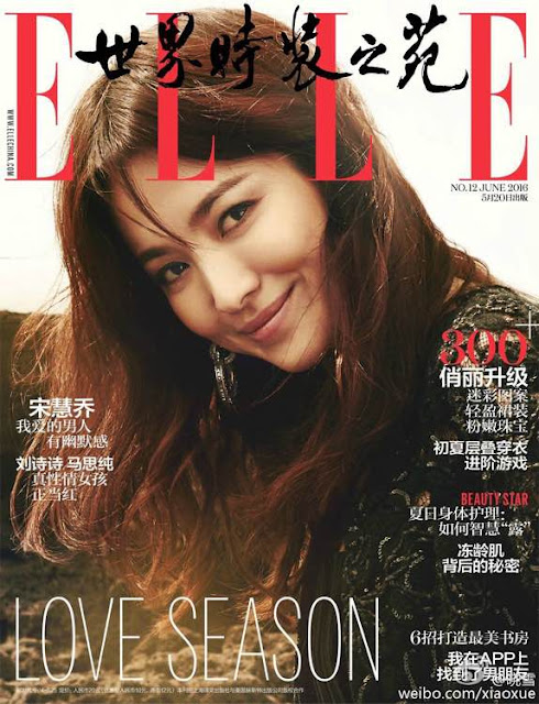 Actress, @ Hye kyo Song - Elle Magazine China, June 2016