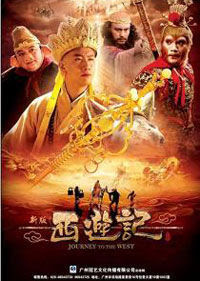 Journey to the West, China TV series 2010