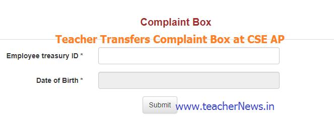 Teacher Transfers Complaint Box If any complaint at CSE AP