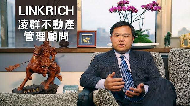 柬埔寨金邊 唯一台灣物業管理公司 代租代管代銷一條龍 凌群不動產