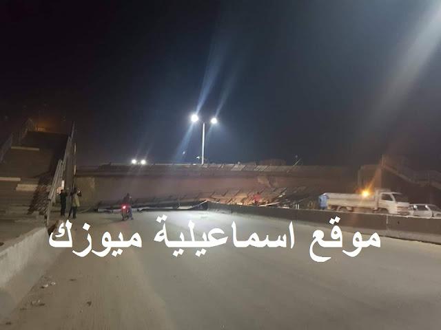 كوبري المشاة على طريق القاهرة اسكندرية