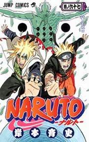 Ver Descargar Naruto Manga Tomo 67