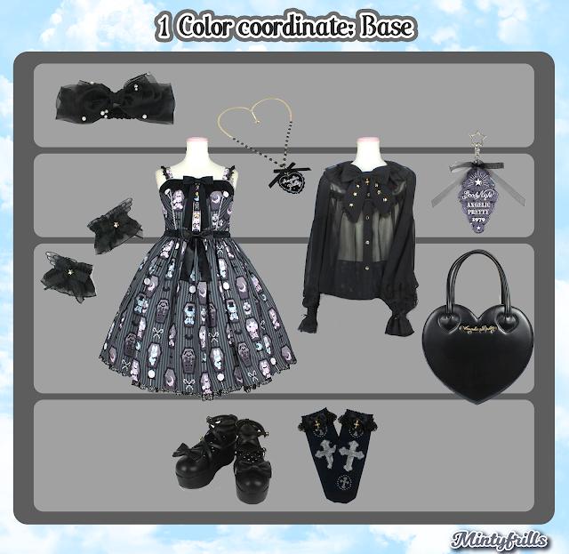 horror candy shop, halloween, cute, angelic pretty, mintyfrills
