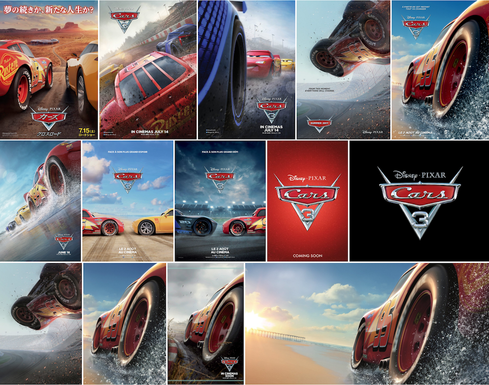three gorgeous cars 3 uk amp japanese promotional posters