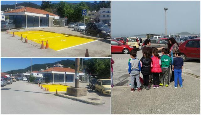 Ηγουμενίτσα: Έβαψαν τις θέσεις πάρκινγκ αναπήρων