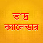 Bhadra Bengali Calendar