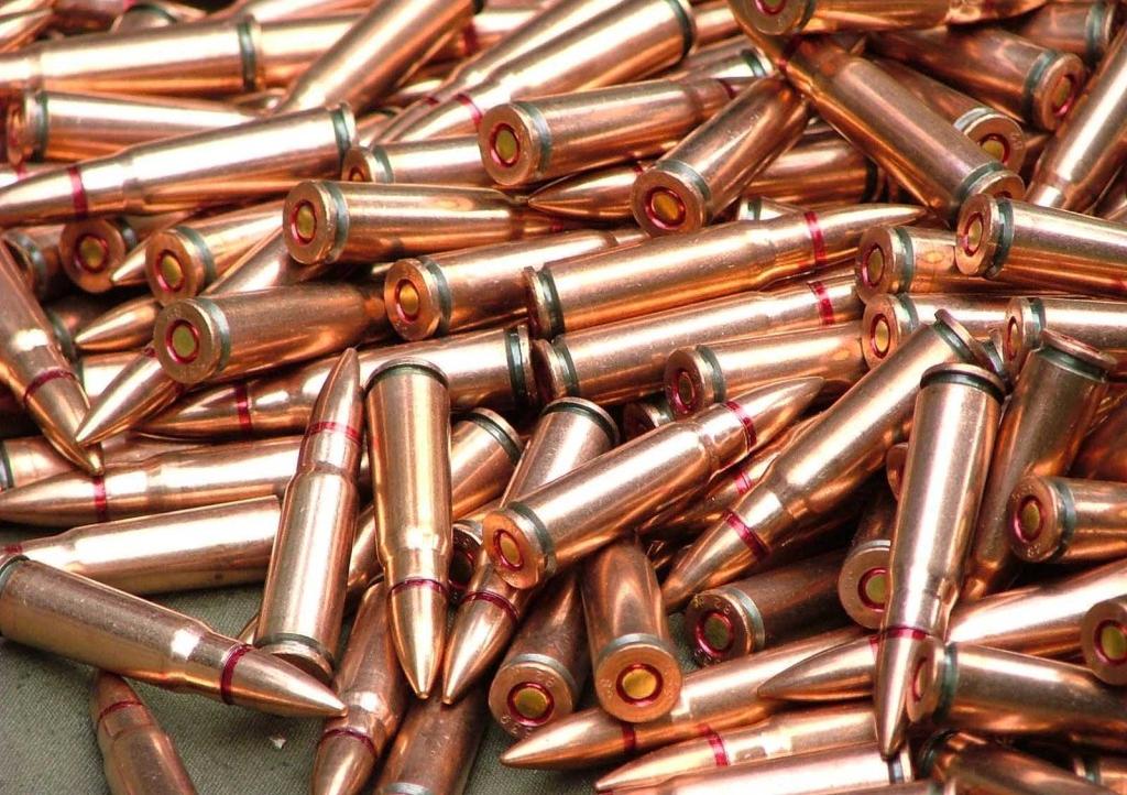 """Résultat de recherche d'images pour """"munitions perforantes"""""""