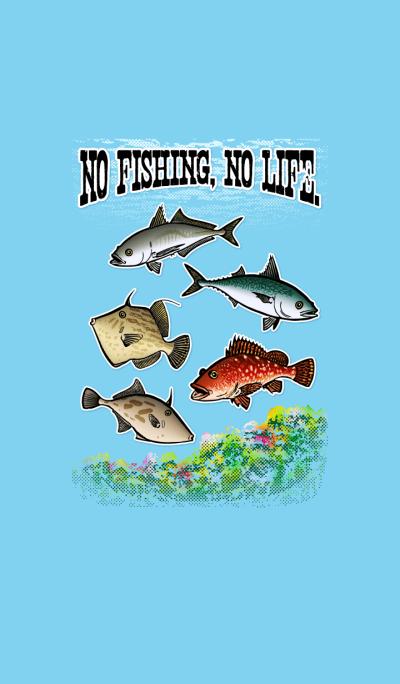 Saltwater fish (5)