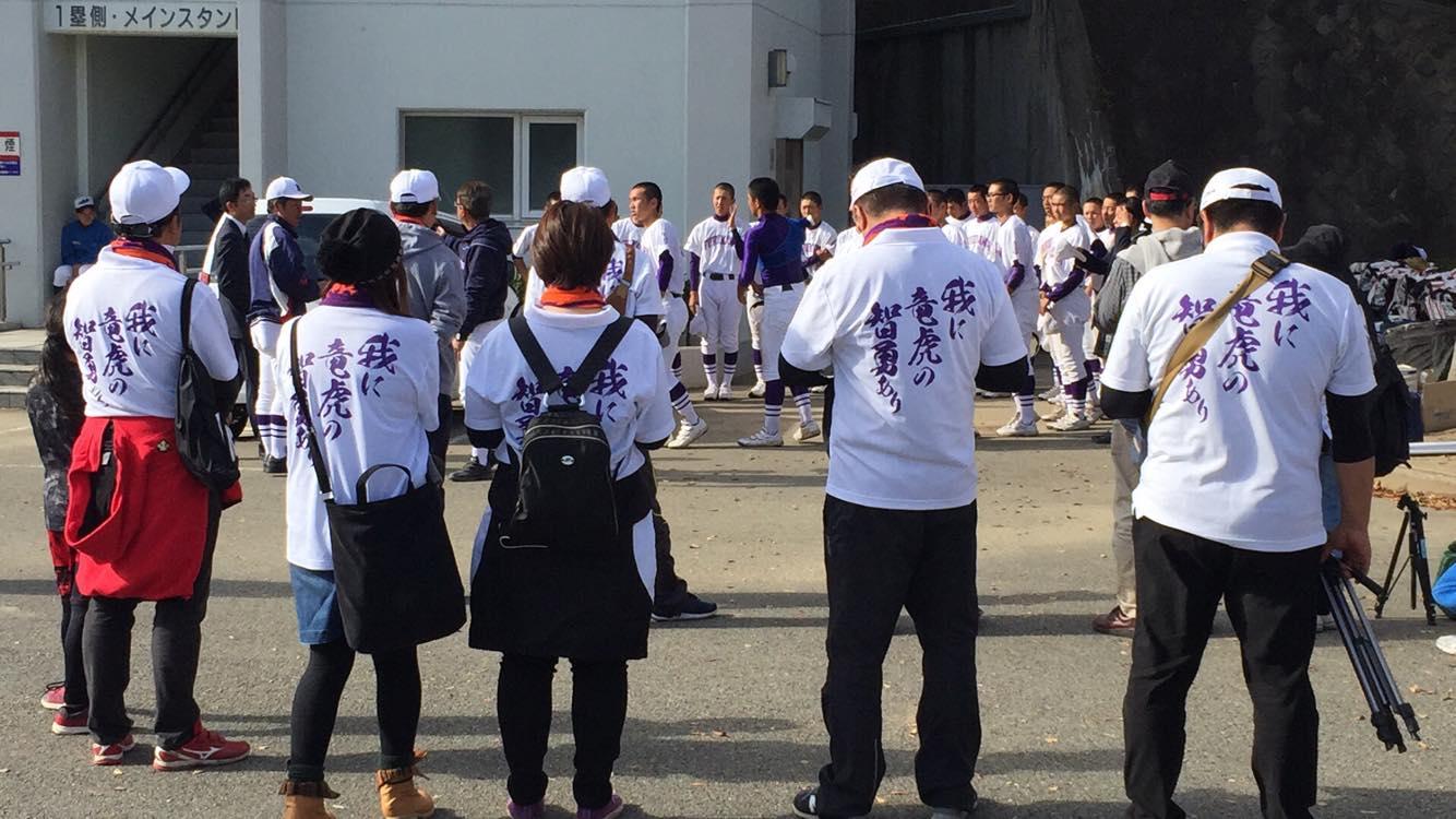 青森県高等学校野球連盟 - 試合結果