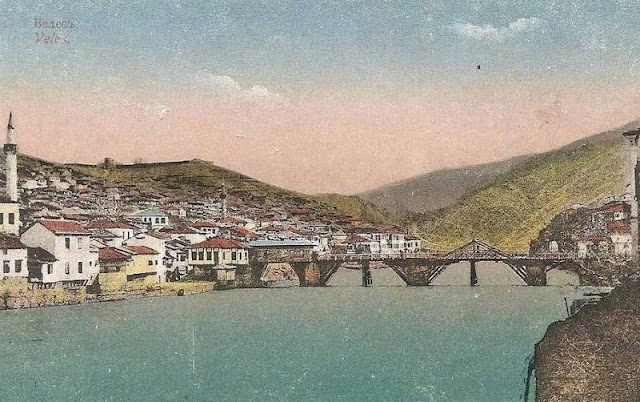 Veles old photos - Veles city Maceonia