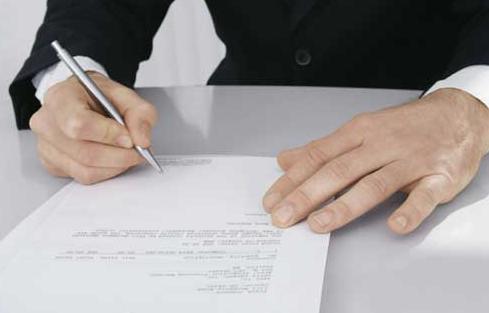Cara Membuat Surat Pengunduran ( Resign )