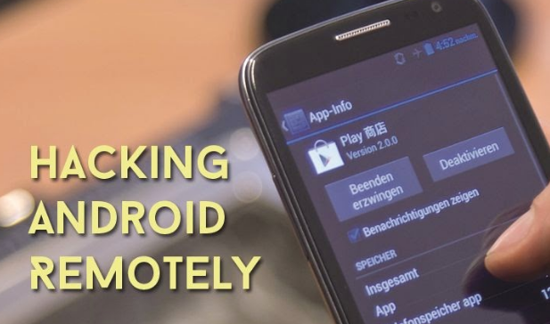 How To Hack A Phone Remotely