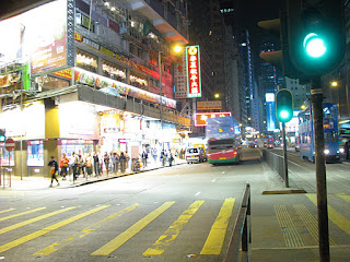Hong Kong street view 3