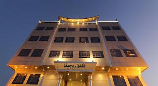 Hotel Murah di Obhur - Rogina Hotel - Obhur