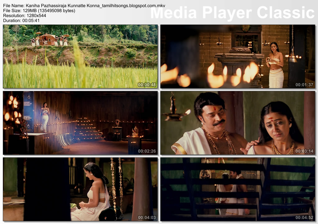 Palasi raja songs free download