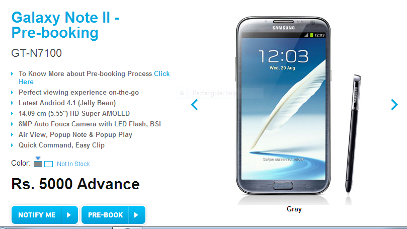 How to buy Samsung Galaxy Note 2 Online in India
