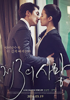 The Third Way of Love (2016)