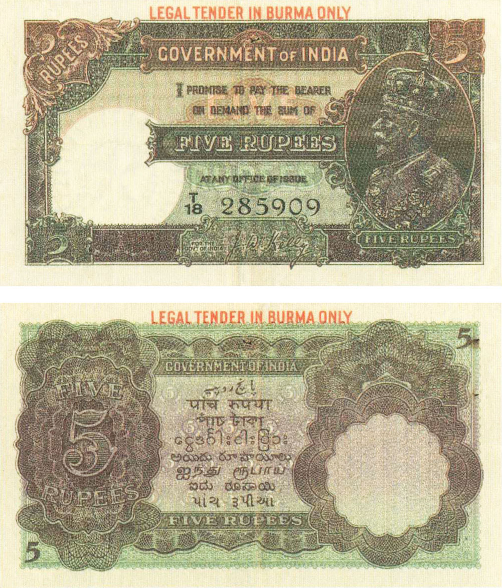 5 Rus 1937 Reserve Bank Of India Provisional Issue Banknote For Burma