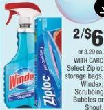 windex deal cvs