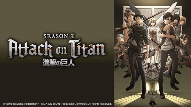 الموسم الثالث من الأنمي بدأ عرضه في 22 يوليو و من المقرر أن يستمر لمدة شهرين.